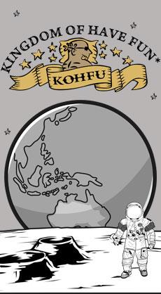 kohfu
