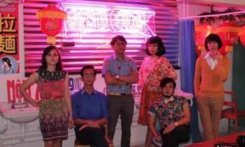 Jalani Tur, White Shoes and The Couples Company Munculkan Lagu Baru