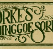 Orkes Minggoe Sore
