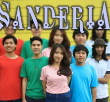 Sanderia