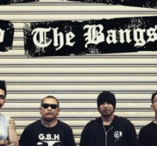 Buux Frederiksen And The Bangsat