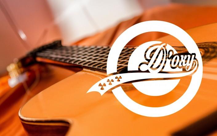 d'oxy Band