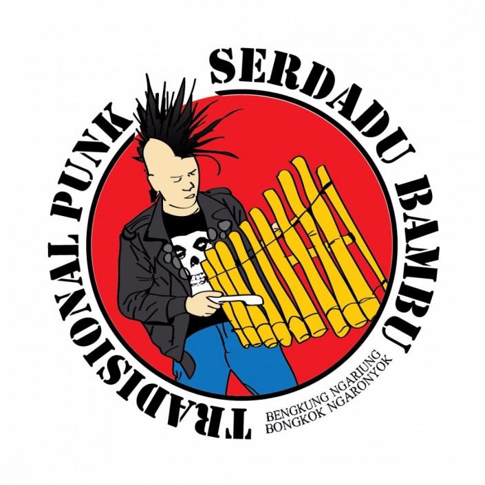 serdadubambu (SERBU)