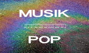 Format Audio Digital Untuk Album