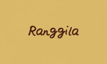 RANGGILA